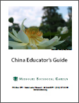 China Educator's Guide