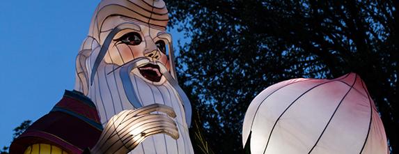 Lantern Festival figure