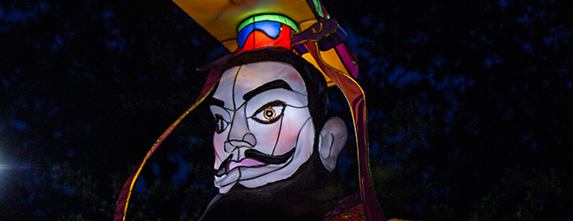 Must See – Lantern Festival: Magic Reimagined