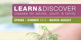 Spring Summer 2015 Class Catalog