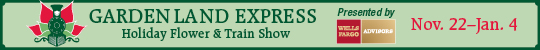 Gardenland Express tickets