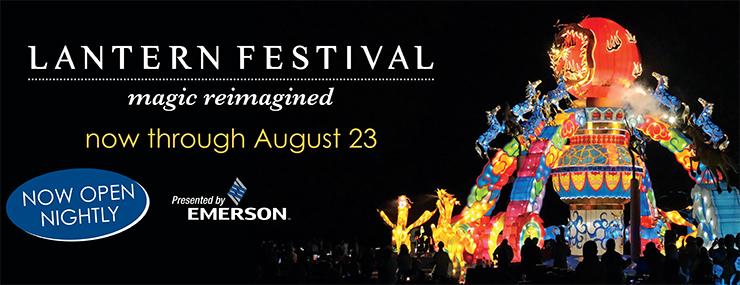 Lantern Festival graphic