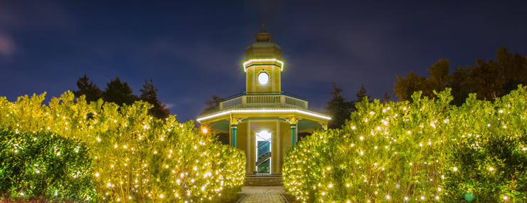 Observatory illuminated for Garden Glow